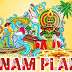 Kerala BSNL Onam 2017 Special Plan Launched