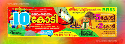 19-kerala-lottery-thiruvonam-bumper-2018-results-today-br-63