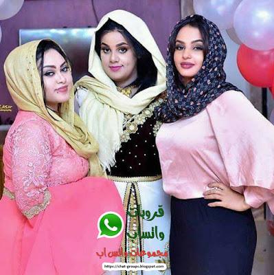 ارقام بنات السودان واتس اب 2020 صور ارقام بنات الخرطوم واتس 2020 صور بنات جامعه الخرطوم