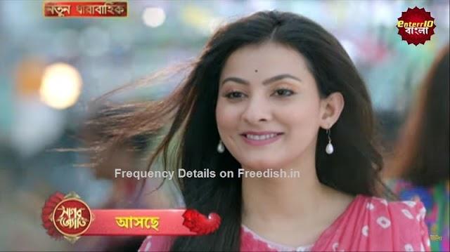 Enterr10 Bangla GEC added on Channel Number 93