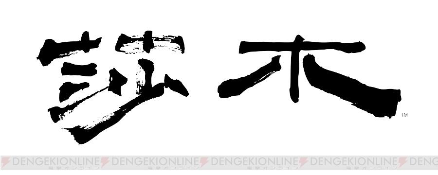 How To Write Suzuki In Kanji