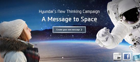 Mesej Gadis Ke Angkasa Lepas Jadi Viral - TVC Hyundai