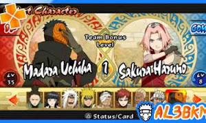 تحميل لعبة Naruto Shippuden Ultimate Ninja Impact psp iso مضغوطة لمحاكي ppsspp