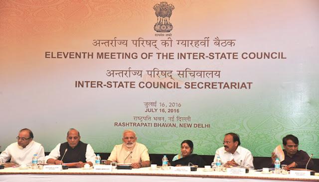 केंद्र और राज्यों के सहयोग से होगा विकास : पीएम नरेंद्र मोदी
