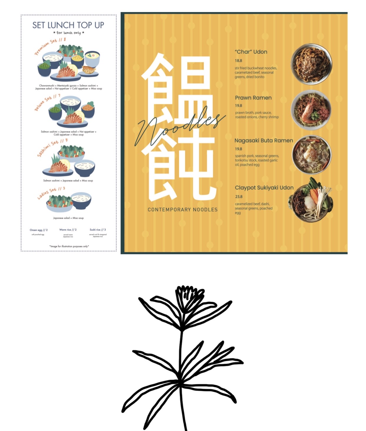 omote menu 15