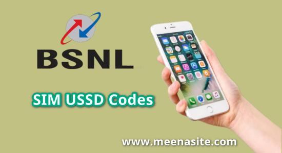 BSNL Ka Balance Kaise Check Kare {All BSNL USSD Codes}