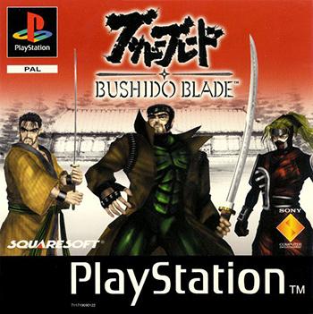 Bushido Blade Cover