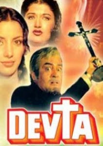 Devata Hindi Songs