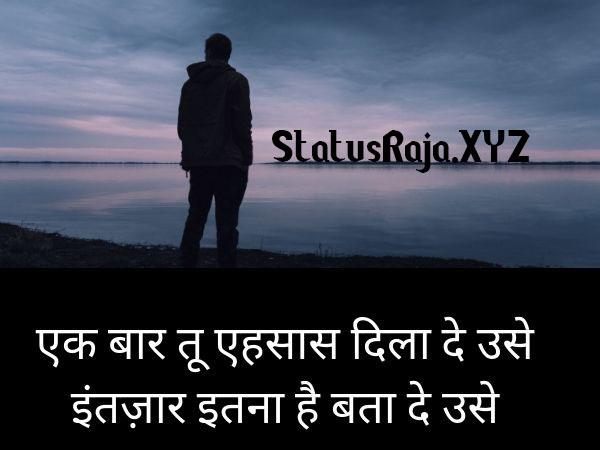 100+ Latest Sad Shayari in Hindi 2020
