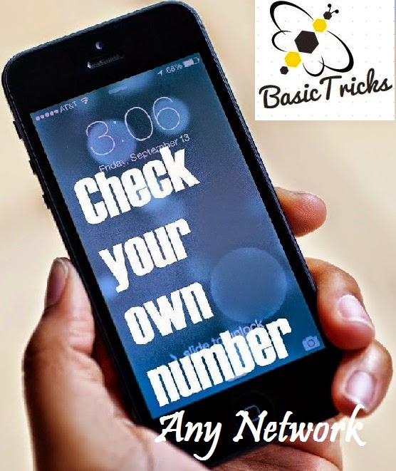 check-your-own-mobile-number