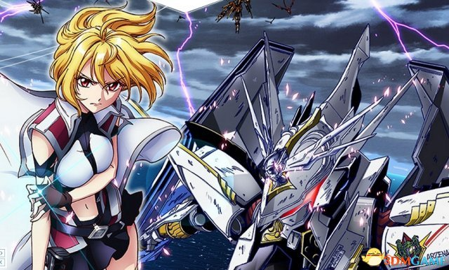 Cross Ange BD Subtitle Indonesia