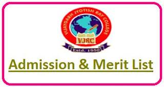 VJRC Merit List