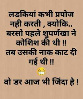 Valentines Day SMS, Hindi SMS Jokes, Shayari, Latest