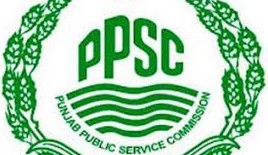 PPSC-Lecturer-Jobs-2020-in-Punjab-August-Advertisement-Apply-Last-Date