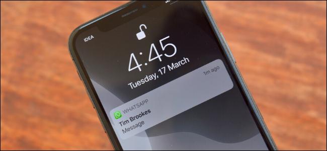 يظهر iPhone إشعار WhatsApp مع معاينة مخفية
