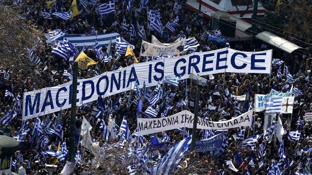 Ξεφύτρωσαν «ἀρχαῖοι Μακεδόνες» στὸ Πιρὶν – ΜΚΟ στήνουν «μακεδονικὴ μειονότητα»