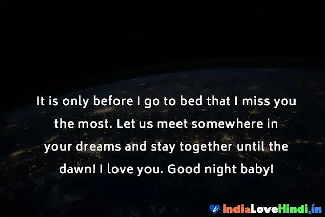 romantic good night shayari for girlfriend wife her