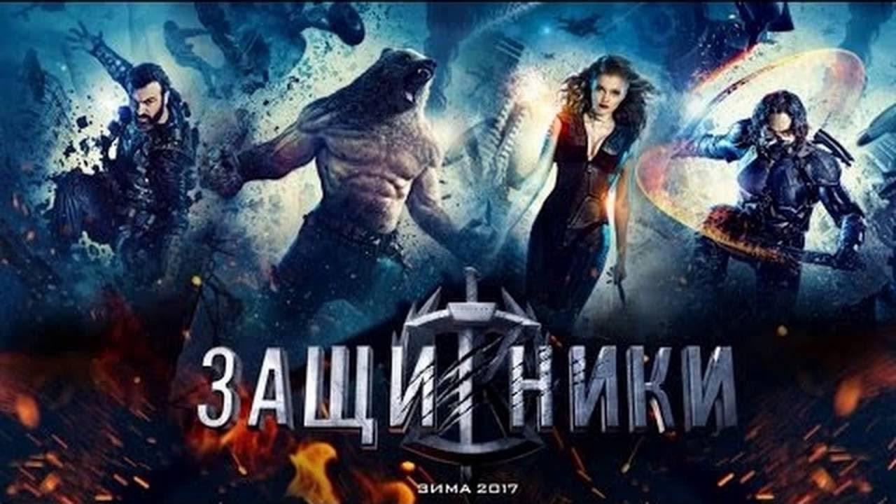 Filmes Russos pertaining to super-herÓis: os guardiÕes / zashchitniki (entÃo, os russos