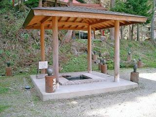 中山風穴公園足湯 / 下郷町