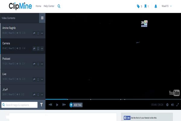 موقع جديد لتحسين جودة مشاهدة مقاطع الفيديو عبر الإنترنت