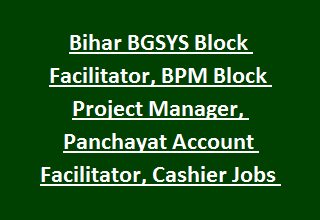 Bihar BGSYS Block Facilitator, BPM Block Project Manager, Panchayat Account Facilitator, Cashier Jobs Recruitment Notification 2017