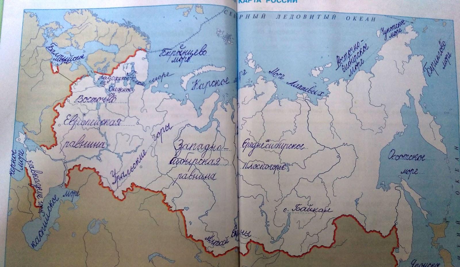 равнины россии на контурной карте пользователи твиттера поверили