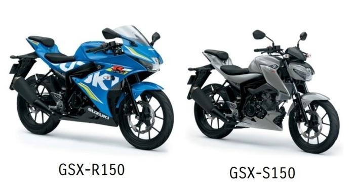 Mampukah Suzuki 150cc Bersaing Di Pasaran Asean?