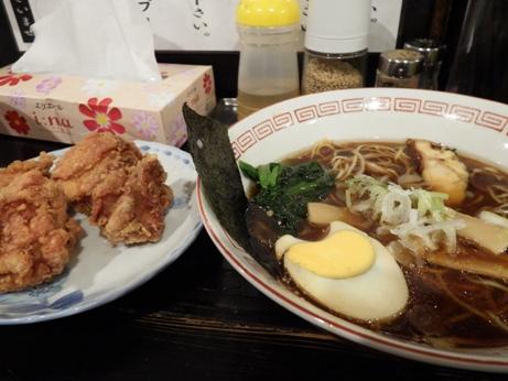 rumah makan halal Jepang