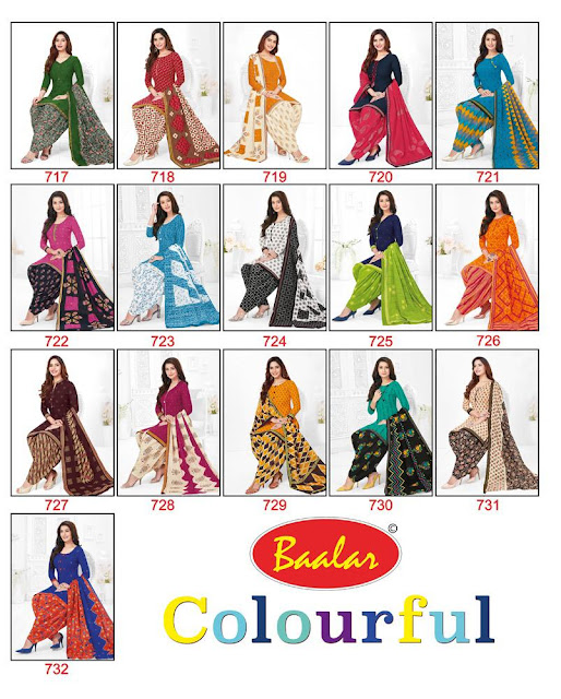 BAALAR COLOURFUL VOL 7 PURE COTTON READYMADE PATIYALA SET RS-450 , WITH INNER-RS 500 , DESIGNS- 30 PC , SET RATE-RS 13500