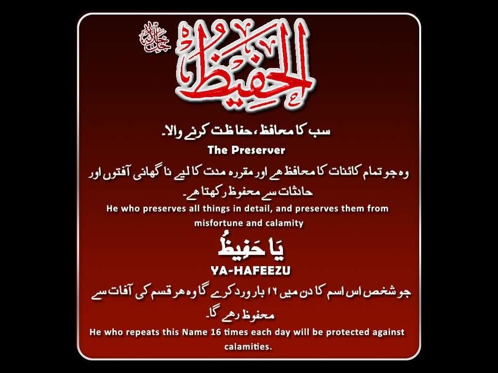 red moon meaning in islam in urdu - photo #8