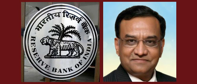 MK Jain Appointed RBI Deputy Governor
