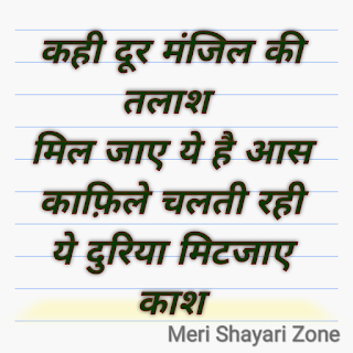 https://merishayarizone.blogspot.com/2021/05/heart-touching-dard-bhula-dene-wali.html