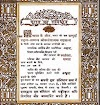 प्रस्तावना (Preamble to the Constitution of India)