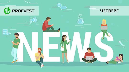 Новостной дайджест хайп-проектов за 13.05.21. День рождения СуперКопилки
