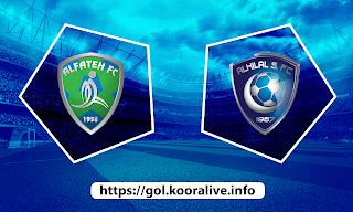 مشاهدة مباراة الهلال ضد الفتح 28-2-2021 بث مباشر في الدوري السعودي