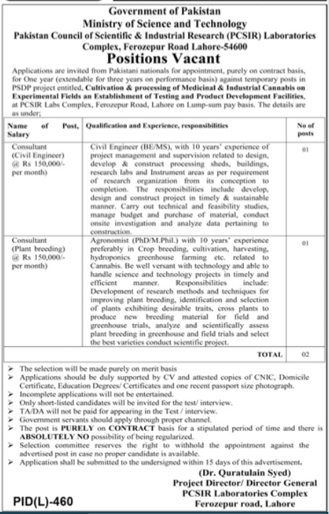 Jobs in Ministry of Science and Technology