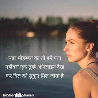 sad images with quotes for whatsapp dp