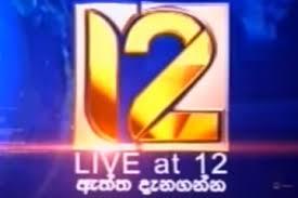 Swarnavahini Live - Live at 12