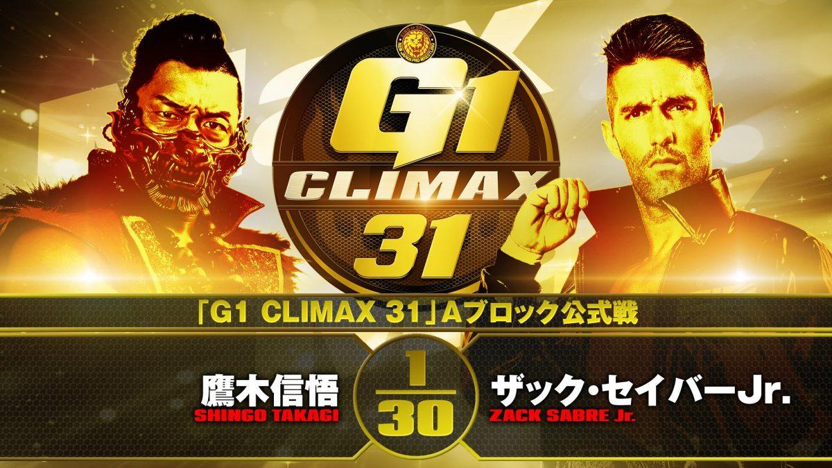 Cobertura: NJPW G1 Climax 31 – Day 3 – Técnico!