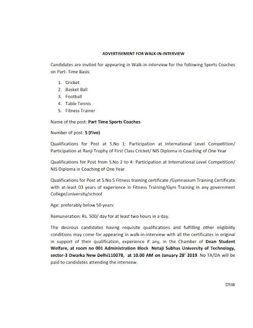 Sports coaches Post in NSIT, Delhi