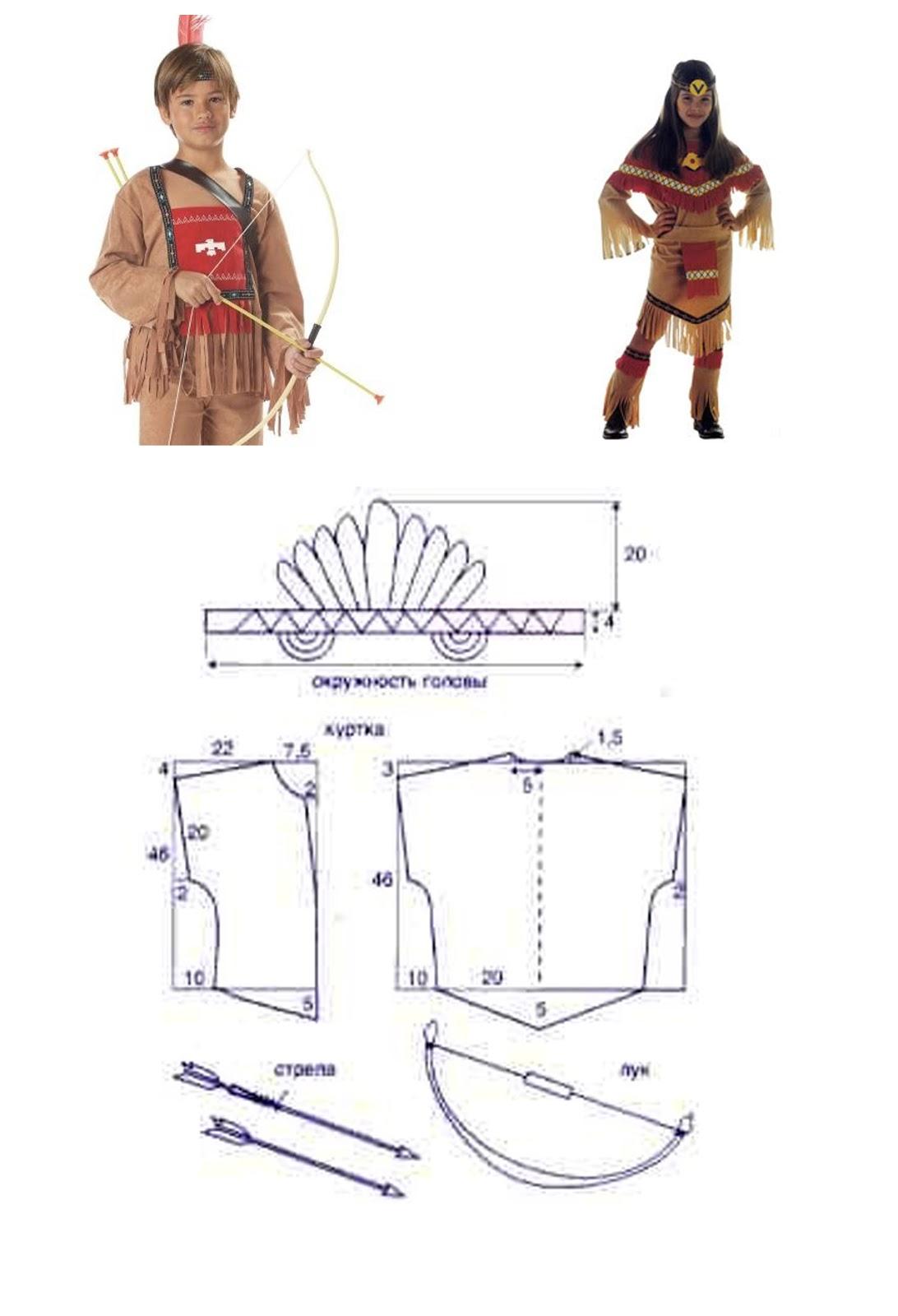 Новогодний костюм индейца своими руками выкройки