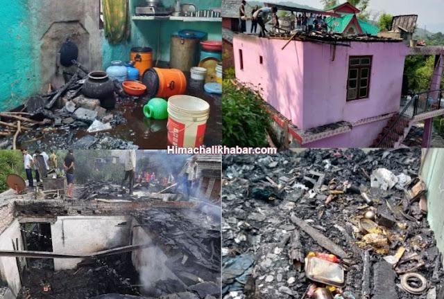 Breaking News: मंडी के गाहर में मां के साथ जिंदा जले दो मासूम भाई-बहन