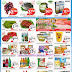 Promo SUPERINDO Weekend Periode 22 - 24 September 2017