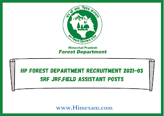 Himachal Pradesh Civil Supplies Corporation Limited  has announced notification for the recruitment of 06 Junior Office Assistant IT  vacancies. Those Candidates who are interested in the vacancy details & completed all eligibility criteria can read the Notification & Download Application Form
