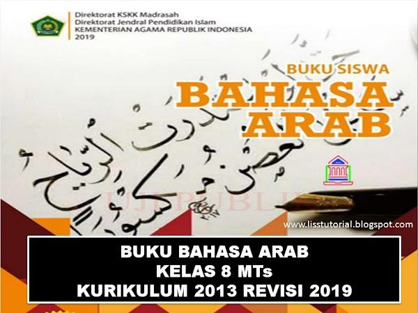 Download Buku Bahasa Arab Kelas 8 MTs Kurikulum 2013 Edisi Revisi 2019