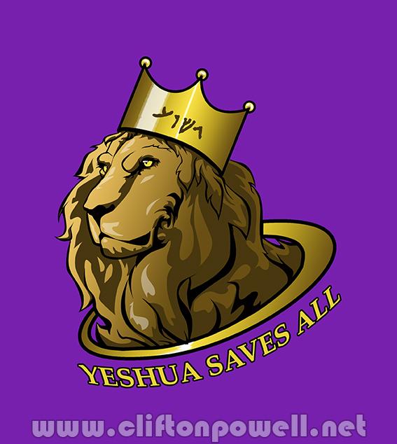 Yeshua Saves All New Logo