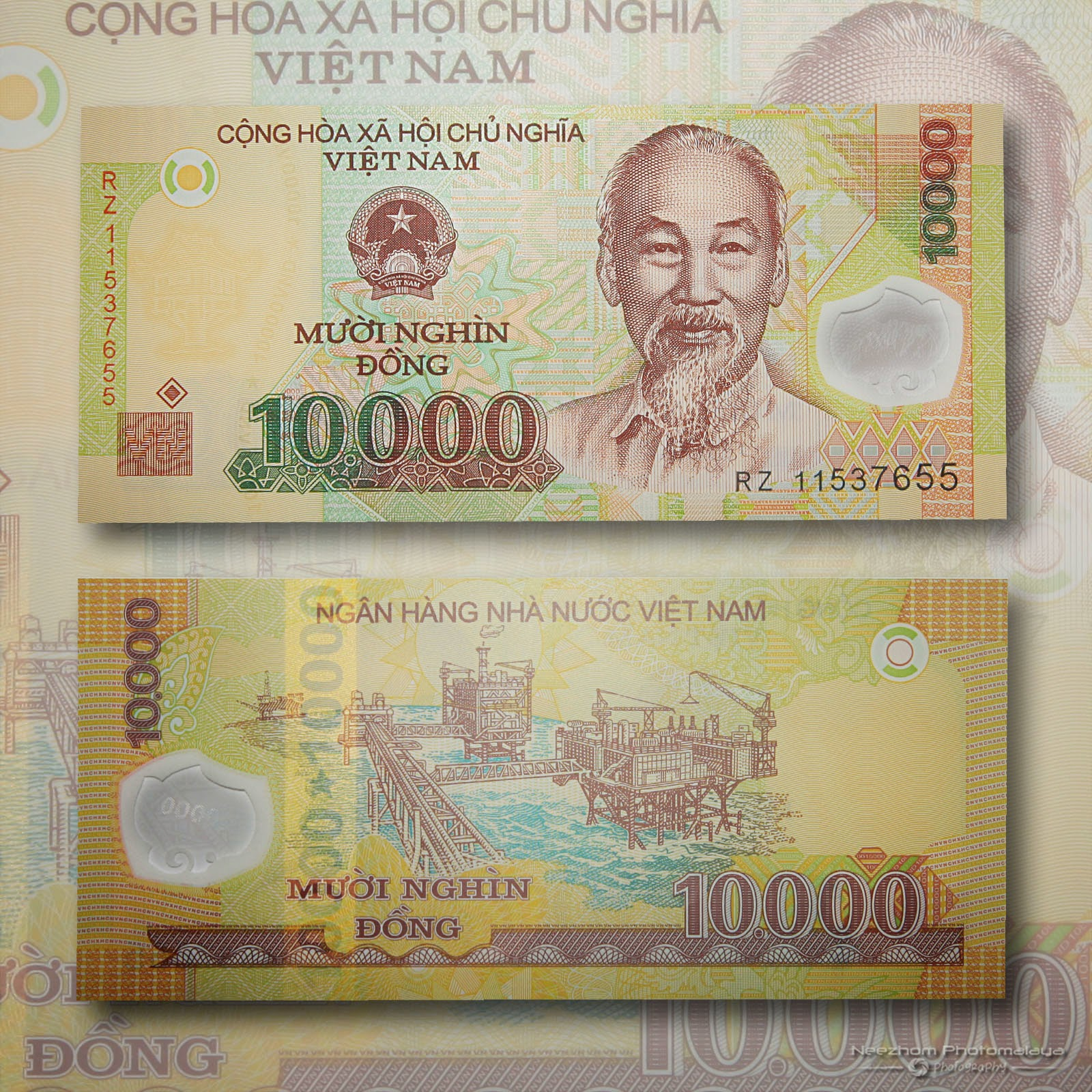 Polymer Banknote 10,000 Dong Vietnam 2006