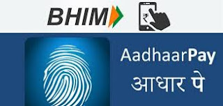 bhim aadhar pay app
