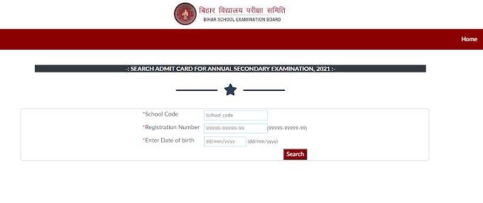 Bihar Board Class 10 Matric Exam Admit Card 2021 Download