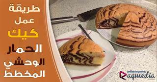 Zebra-Cake-receipe